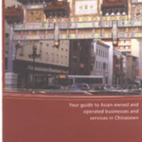 chinatownculturalbrochure001.jpg